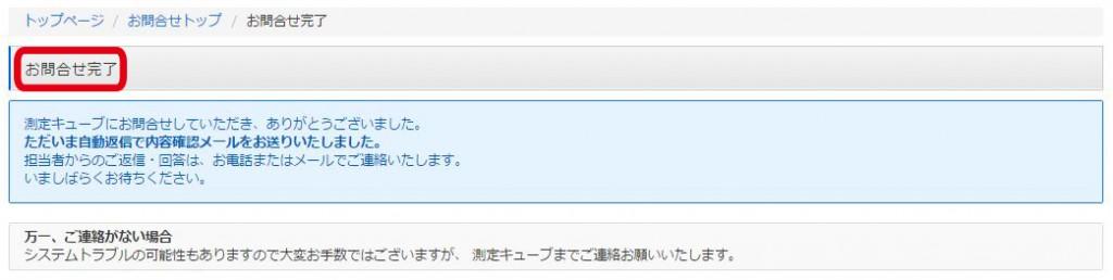 kanryo_1