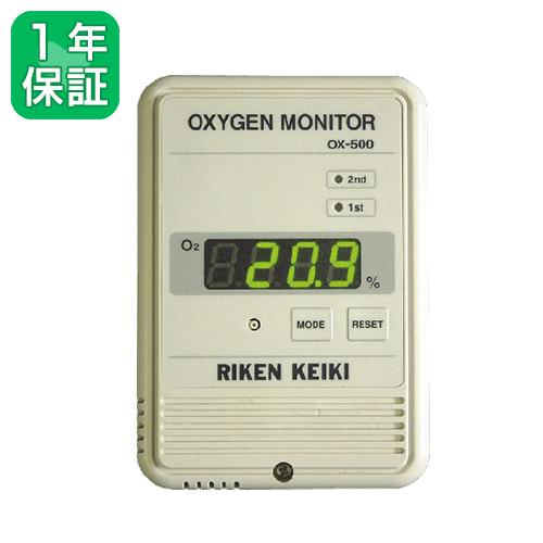 酸素 測定 器